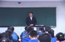 人教版 高中政治 必修四 第三单元 第7课 第二框 用联系观点看问题(名师课堂)-视频公开课