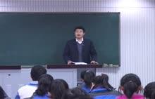 人教版 高中生物 复习-基因的自由组合定律(名师课堂)-视频公开课