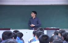 湘教版 高中地理 必修一 2.3全热力环流(名师课堂)-视频公开课