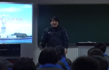 岳麓版 高中历史 必修一 第三单元 第9课 北美大陆的新体制(2)(名师课堂)-视频公开课