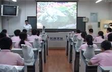 人教版 高中生物 必修一 探究:植物細胞的吸水和失水(名師課堂)-視頻公開課