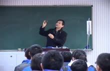 人教版 高中物理 必修一 4.7用牛顿运动定律解决问题(二)——超重与失重(1) (名师课堂)-视频公开课