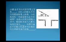 2017年河北中考物理 理综卷第25题-视频微课堂