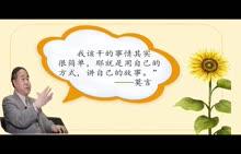 江苏南京雨花台中学七年级上学期第二单元学会记事(微视频MP4)