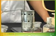 人教版 九年级化学上册 碳和氧化铜反应-实验演示