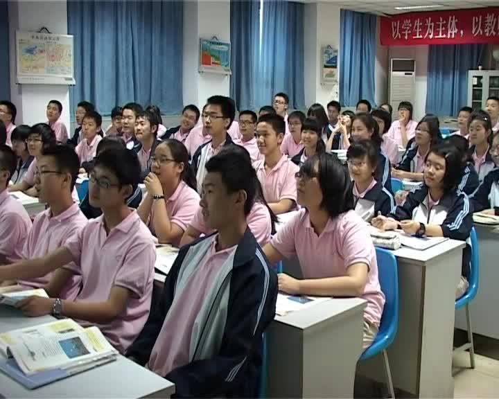 湘教版 高中地理 必修二 2.2城市化过程与特点(名师课堂)-视频公开课