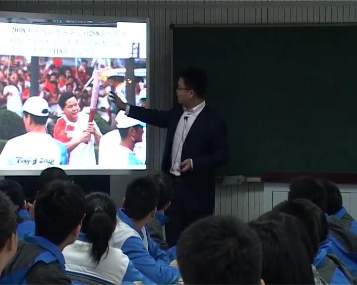 人教版 高中化學 必修二 3.1烷烴(名師課堂)-視頻公開課