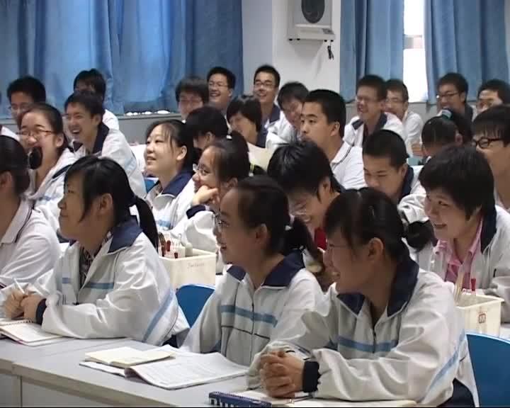 人教版 高中化學 選修四 3.3鹽類的水解(1)(名師課堂)-視頻公開課