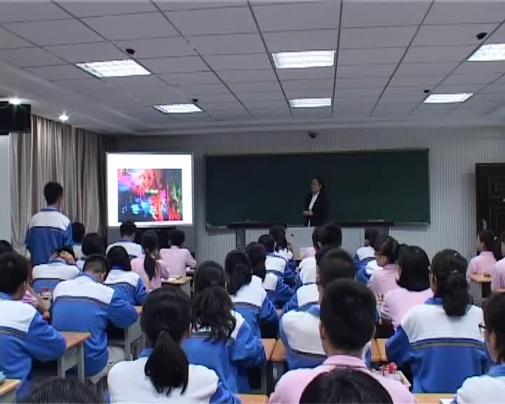 【特惠】人教版 高中化學 選修四 3.4難容電解質的溶解平衡(名師課堂)-視頻公開課