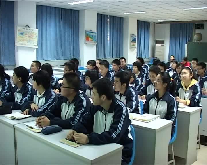 人教版 高中化學 選修四 3.3鹽類的水解(2)(名師課堂)-視頻公開課