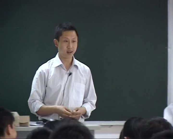 北师大版 高中数学 选修2-2 3.2导数与函数的最大值,最小值(名师课堂)-视频公开课