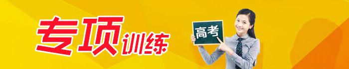 出国英语考试培训_北京职场英语考试培训