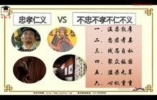 """名著导读:《水浒传》-第1讲:出身决定眼界——梁山""""总裁""""宋江的多重性格-视频公开课"""