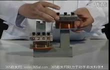人教版 高中物理 选修3-2 5.4变压器的结构-实验演示