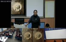 人教版 高中语文 选修 中国古代诗歌散文欣赏 第六单元 项脊轩志-视频公开课