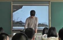 人教版 选修 中国古代诗歌散文欣赏 第六单元 项脊轩志-视频公开课