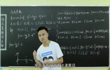 不等式成立求参数范围问题 2.端点处完爆参数范围-视频公开课
