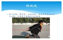 七年级体育-跪跳起-视频微课程-山东淄博桓台县实验学校-李慎华