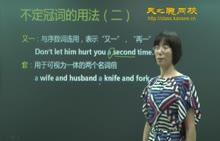 初中英语-冠词专项训练(2)-视频微课堂