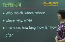 初中英语-句子结构专项训练(5)-视频微课堂
