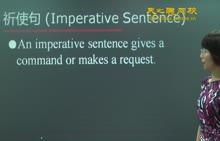 初中英语-句子结构专项训练(6)-视频微课堂