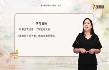 八(上) 语文 阅读鉴赏 第三单元 第一讲 三峡(上)-部编版微课堂