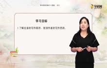 八(上) 语文 阅读鉴赏 第三单元 第二讲 三峡(下)-部编版微课堂