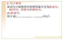 人教版 七年级英语上册 Unit9Myfavoritesubjectisscience.-04.句子的种类-视频微课堂