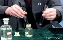 人教版 九年级化学 铝片与稀盐酸的反应-实验演示