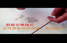 人教版 九年级化学 棉花燃烧-视频素材