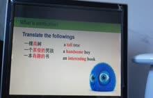 人教新目标版 九年级英语 定语从句-视频微课堂