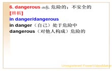 人教版 八年级英语上册 Unit 7 Will people have robots?-02. dangerous, fall, look for, possible用法-视频微课堂