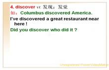 人教版 九年级英语 Unit1Howcanwebecomegoodlearners?-02.discover,lookup,increase用法-视频微课堂