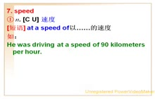 人教版 九年级英语 Unit1Howcanwebecomegoodlearners?-03.speed,born,ability,attention用法-视频微课堂
