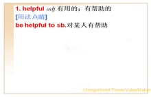 人教版 九年级英语 Unit4Iusedtobeafraidofthedark.-01.helpful,fromtimetotime,itis....since句型,seesb.do, doing用法-视频微课堂