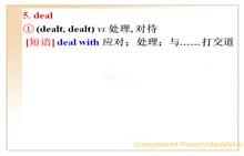 人教版 九年级英语 Unit4Iusedtobeafraidofthedark.-02.deal,require,notanymore,speech,public,seldom用法-视频微课堂
