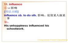 人教版 九年级英语 Unit4Iusedtobeafraidofthedark.-03.influence,absent,fail,inperson,pride用法-视频微课堂