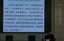 河北省宁晋县中小学校长-从教师视角看学校管理(03)-视频讲座报告
