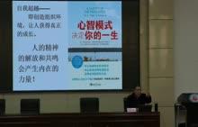 河北省宁晋县中小学校长-从教师视角看学校管理(07)-视频讲座报告