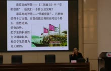 河北省宁晋县中小学校长-从教师视角看学校管理(08)-视频讲座报告