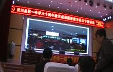 内蒙古武川县一中60年校庆讲座-面向全体教师(05)-视频讲座报告