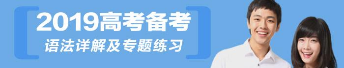 2019人教版高中英语语法综合复习全解课件