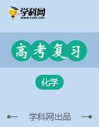 2019高考化学浙江选考二轮增分优选练