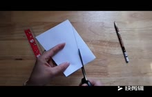 人教版 八年级数学上册 等腰三角形的裁剪-视频素材
