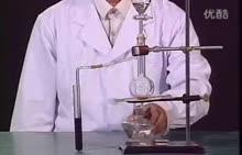 人教版 高三化学上册 浓硫酸与金属铜反应-实验演示