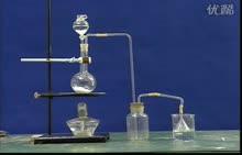 人教版 高三化学上册 实验室制氯化氢-实验演示