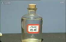 人教版 高三化学上册 酸碱中和滴定-实验演示