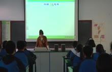 北师大版 高一数学 必修三 1.3统计图表(晏妮)-视频公开课