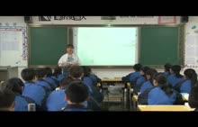 人教版 高一语文 必修三 第二单元 第五课 登高-视频公开课