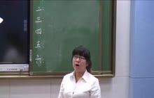 人教版 高一语文 必修三 第一单元 第六讲 最后的常春藤叶--视频公开课